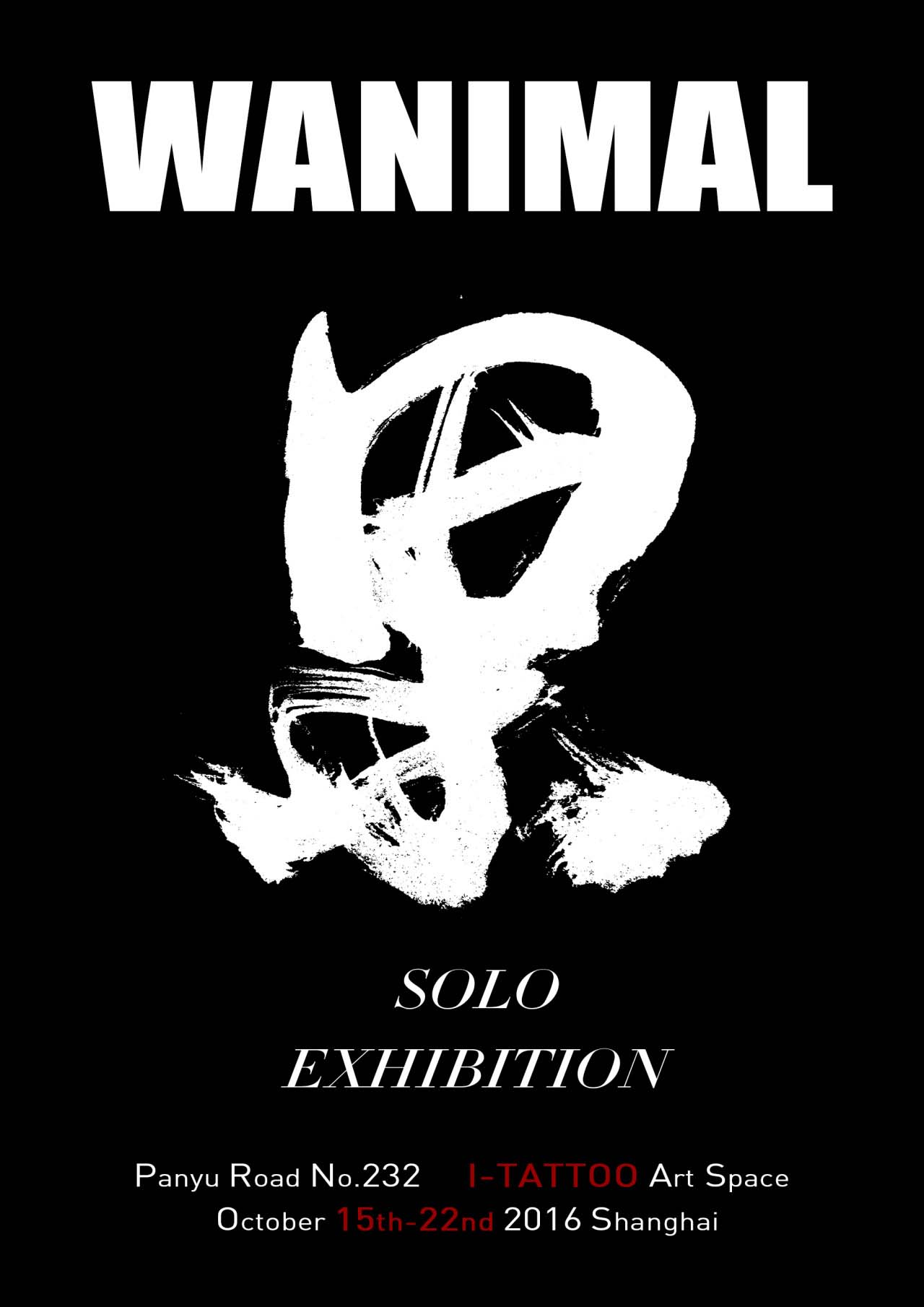 wanimal-exhibition-eng